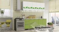 Кухонный гарнитур Скарлет 2,0 м.