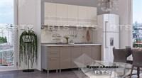 Кухонный гарнитур Амели 2,0 м.