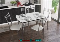 Купить стол обеденный мебельный склад кмв интерьер центр